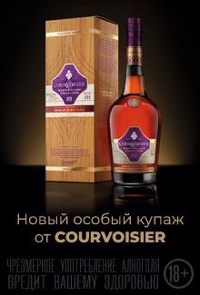 Коньяк «Courvoisier Spanish Sherry Casks» в подарочной упаковке