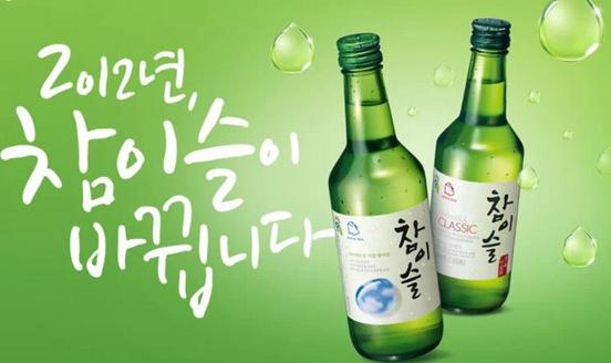 Соджу это традиционный корейский алкогольный напиток