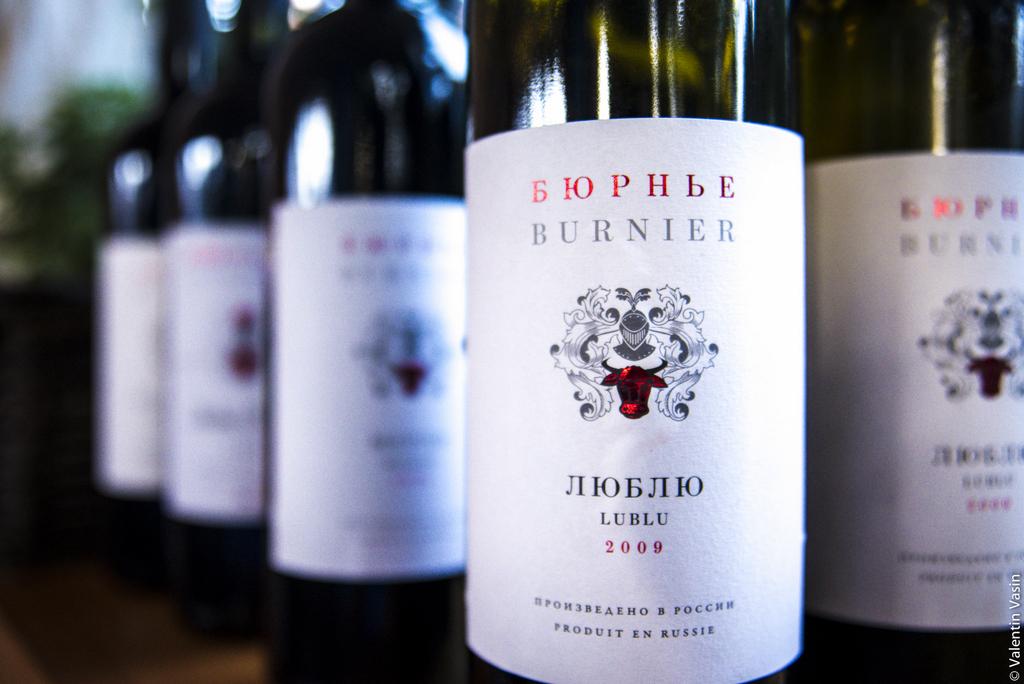 стирать бюрнье вино в сочи первого взгляда
