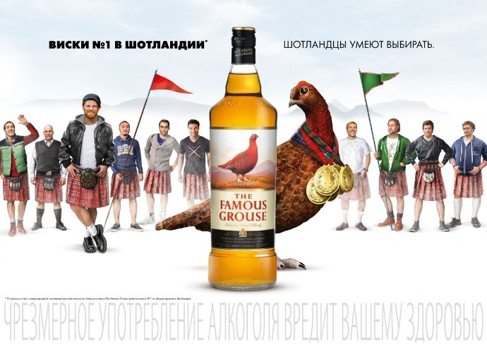 Виски The Famous Grouse