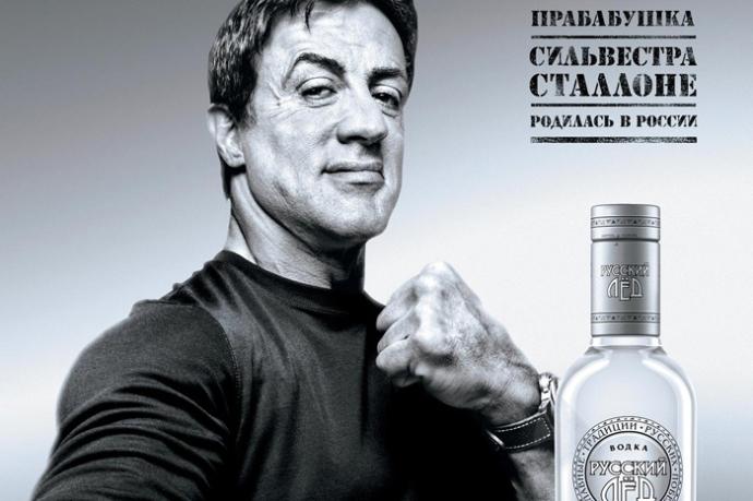 Реклама алкогольных напитков в интернете развитие сайта Улица Академика Зелинского