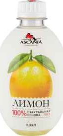 Лимонад «Аскания лимон»