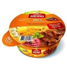 Лапша «Бизнес Меню с говядиной в пряном соусе» 110 гр.
