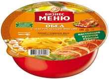 Лапша «Бизнес Меню с куриным филе с приправой и овощами» 110 гр.