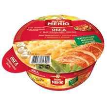 Пюре «Бизнес Меню с куриным филе с приправой и овощами» 110 гр.