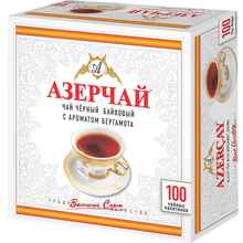 Чай пакетированный «Азерчай черный байховый с ароматом бергамота» 100 пакетиков