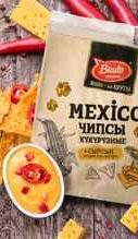 Начос «Крафт Мехико с сырным вкусом» 150 гр.