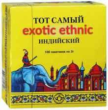 Чай пакетированный «Тот самый индийский синий слон» 100 пакетиков