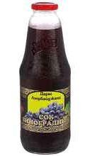 Сок «Сок виноград»