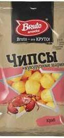 Кукурузные шарики «Брози краб» 40 гр.