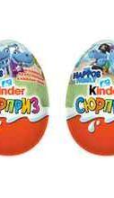 Шоколадное яйцо «Kinder сюрприз» 20 гр.