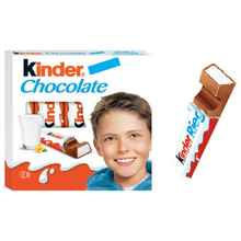 Шоколад «Kinder Chocolate» 100 гр.