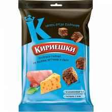 Сухарики «Кириешки со вкусом ветчины и сыра ржаные» 460 гр.