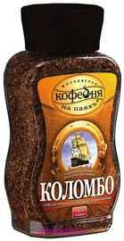 Кофе растворимый «Коломбо» 95 гр.