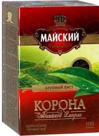 Чай листовой «Майский цейлонский черный Корона Российской империи» 100 гр.