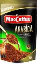Кофе растворимый «Мак Кофе Арабика » 150 гр.