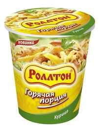 Лапша «Ролтон Горячая Порция с курицей» 65 гр.