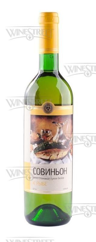 Куплю домашнее сухое вино