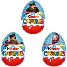 Шоколадное яйцо «Kinder сюрприз Маша и Медведь» 20 гр.