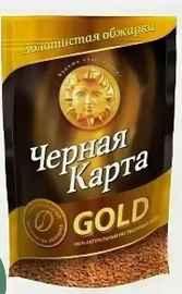 Кофе растворимый «Чёрная карта голд» 240 гр.