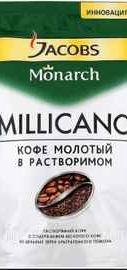 Кофе растворимый «Якобс Монарх Милликано » 120 гр.