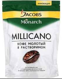 Кофе растворимый «Якобс Монарх Милликано» 120 гр.