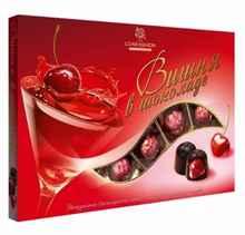 Конфеты «Вишня в шоколаде» 210 гр.