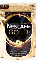 Кофе растворимый «Nescafe Gold» 75 гр.