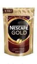 Кофе растворимый «Nescafe Gold» 250 гр.