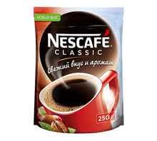 Кофе растворимый «Nescafe Classic» 250 гр., в пакете