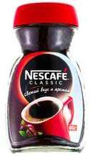 Кофе растворимый «Nescafe Classic» 95 гр.