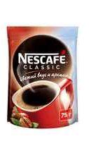 Кофе растворимый «Nescafe Classic» 75 гр.