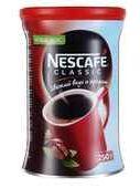 Кофе растворимый «Nescafe Classic» 250 гр.