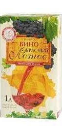 Вино столовое красное полусладкое  «Красный Лотос»