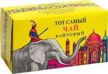 Чай листовой «Тот самый индийский слон серый» 100 гр.