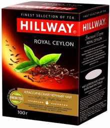 Чай листовой «HILLWAY классический черный» 100 гр.