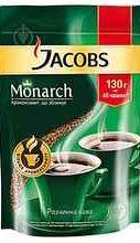 Кофе растворимый «Кофе Якобс Монарх » 130 гр.