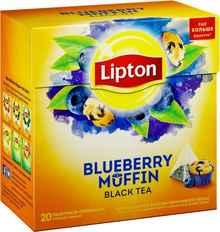Чай пакетированный «Черный чай Lipton Blueberry Muffin» 20 пирамидок