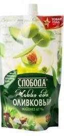 Майонез «СЛОБОДА оливковый» 400 гр.