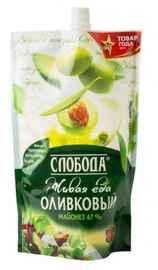 Соус «Майонез СЛОБОДА оливковый дой-пак» 400 гр.