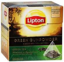 Чай пакетированный «Зеленый Lipton Green Gunpowder» 20 пирамидок