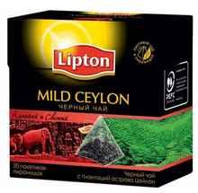 Чай пакетированный «Черный Lipton Mild Ceylon» 20 пирамидок