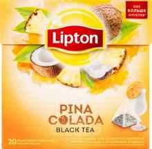 Чай пакетированный «Черный Lipton Pina Colada» 20 пирамидок