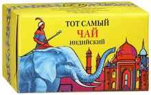 Чай листовой «Тот самый индийский синий слон» 100 гр.