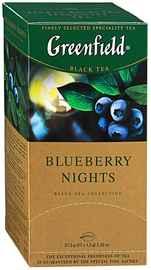 Чай пакетированный «Гринфилд Блюберри Найтс» 25 пакетиков
