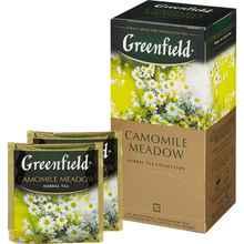 Чай пакетированный «Гринфилд Кемомайл медоу» 25 пакетиков