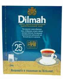 Чай пакетированный «Дилмах цейлонский» 100 пакетиков