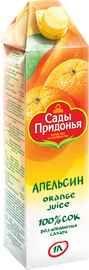 Сок «Сады Придонья Апельсин»