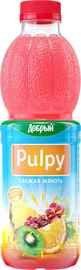 Сок «Pulpy Тропический»