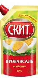 Майонез «СКИТ провансаль» 400 гр.
